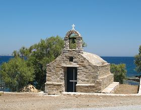 Church on Naxos Island Greece